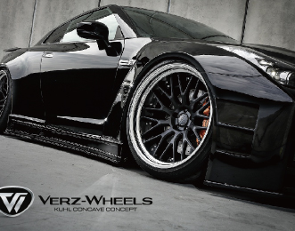 Verz Wheels